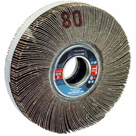 Круг шлифовальный лепестковый КШЛ 150х30х32 мм, P80, фото 2