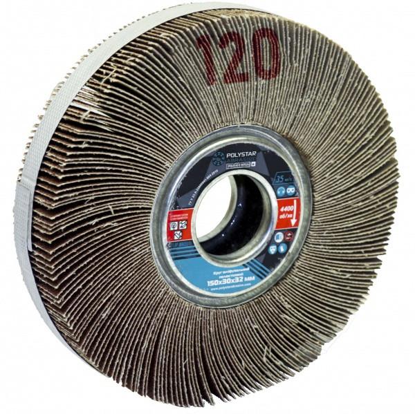 Круг шлифовальный лепестковый КШЛ 150х30х32 мм, P120
