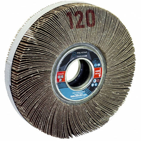 Круг шлифовальный лепестковый КШЛ 150х30х32 мм, P120, фото 2