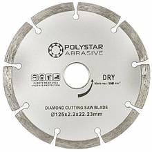 Алмазный отрезной круг сегментний Polystar Abrasive d-125 мм