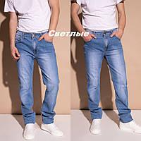 Мужские джинсы летние классически Denim Kepper. Коттон, стрейч.