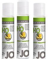 Гель смазка для секса лубрикант на силиконовой основе H2O вкус Сочный Ананас 30мл. Orginal USA