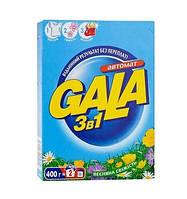 """0,4 кг / Стиральный порошок """"GALA"""" АВТОМАТ 22шт. / Уп"""