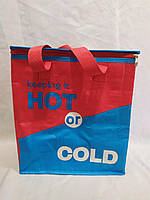 Сумка Холодильник Термос Cooling Bag DT4244 Термосумка
