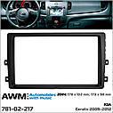 Переходная рамка AWM KIA Cerato (781-02-217), фото 4