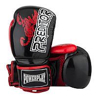 Боксерские перчатки PowerPlay 3007 черные карбон 8 унций