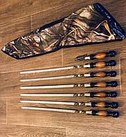 Набор шампуров ручной работы в чехле + вилка