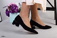 Туфли  женские лодочки черные велюровые на низком каблуке, фото 1