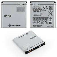 Аккумулятор акб ориг. к-во Sony BA700 MT15i ST18i ST21i ST21i2 ST23i MT11i MK16i C1504 C1505 C1604 C1605