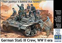 1:35 Немецкий экипаж Stug III, Master Box 35208;[UA]:1:35 Немецкий экипаж Stug III, Master Box 35208