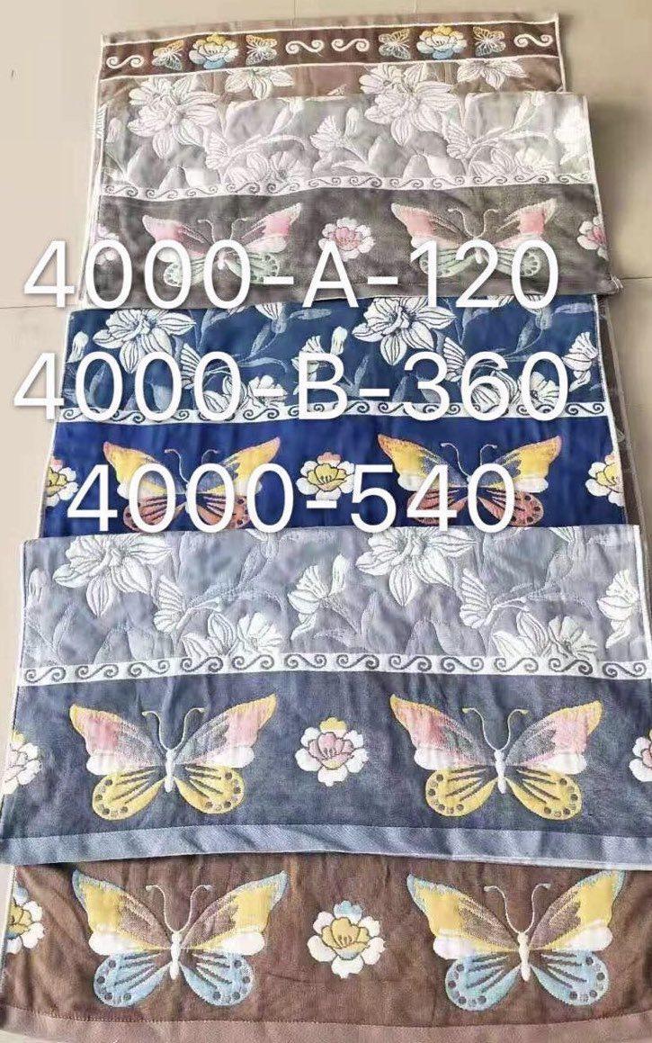 Полотенце банное Лен  Р.р 70*140  (рисунки разные)