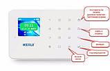 Комплект GSM сигнализации Kerui G18 Pro для 3-комнатной квартиры, фото 2
