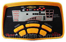 Металлоискатель Discovery Tracker RAIDER MD-6250 Черный с желтым