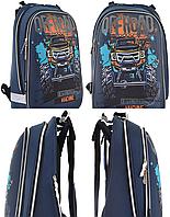 Рюкзак шкільний каркасний 1 Вересня H-12 Off-road Чорний