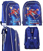 Рюкзак шкільний каркасний 1 Вересня H-12 Star Explorer Синій
