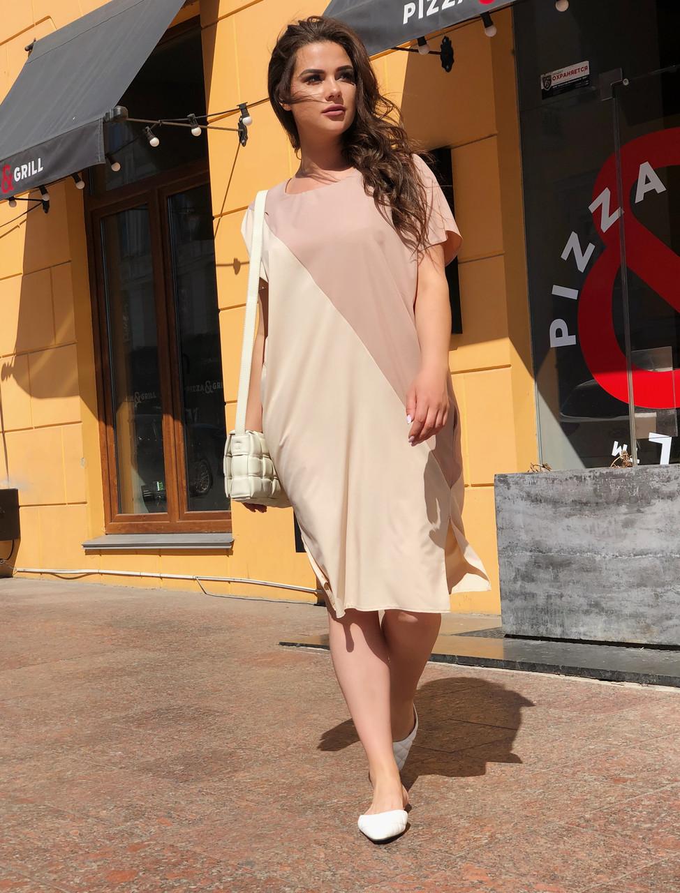 """Летнее комбинированное  платье свободного кроя """"Аллегра"""" с карманами (большие размеры)"""
