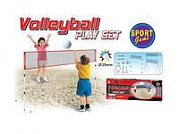 Набор для волейбола:мяч, сетка