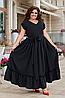 Платье расклешенное большого размера, с 50-64 размер