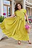 Летнее платье расклешенное большого размера, с 50-64 размер