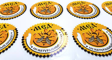 Стикер для брендирования медовой продукции 7х7 см без ламинации 0.80 грн.шт 710 шт. в комплекте