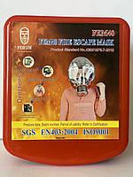 Саморятівник Дитячий. Захисна маска при пожежі від диму для дітей і підлітків.