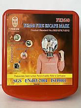 Самоспасатель Детский. Защитная маска при пожаре от дыма для детей и подростков.