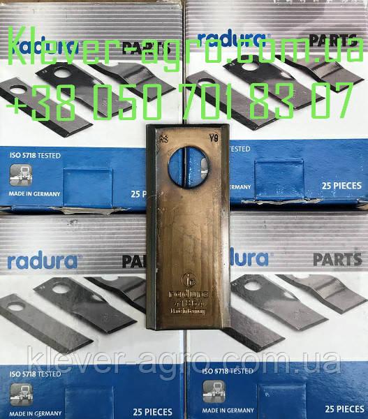 Нож роторной косилки (пр-во Radura)