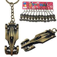 Брелок на ключи мужской Машина 12 шт