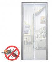 Антимоскитная штора на дверь на магнитах Magic Mesh Серая