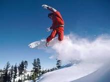 Зимнее спортивное снаряжение