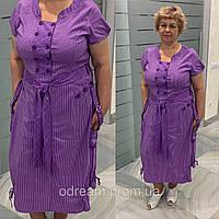 Платье женское летнее ярких цветов и больших размеров