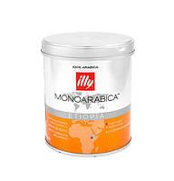 Кофе молотый Illy Эфиопия Monoarabica 125 грамм