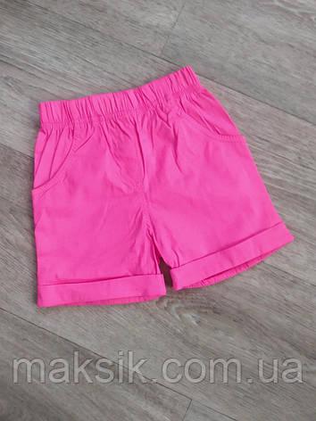 Стрейчевые шорты для девочки  р.92-116см, фото 2