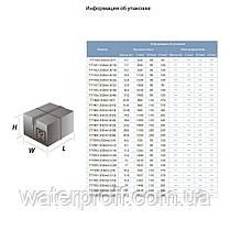 Насос центробежный скважинный 1.5кВт H 197(142)м Q 45(30)л/мин Ø75мм 100м кабеля AQUATICA (DONGYIN) , фото 2
