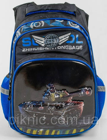 Ортопедический школьный рюкзак для мальчиков 1-4 класс, портфель ранец для школы Танк Черный, фото 2