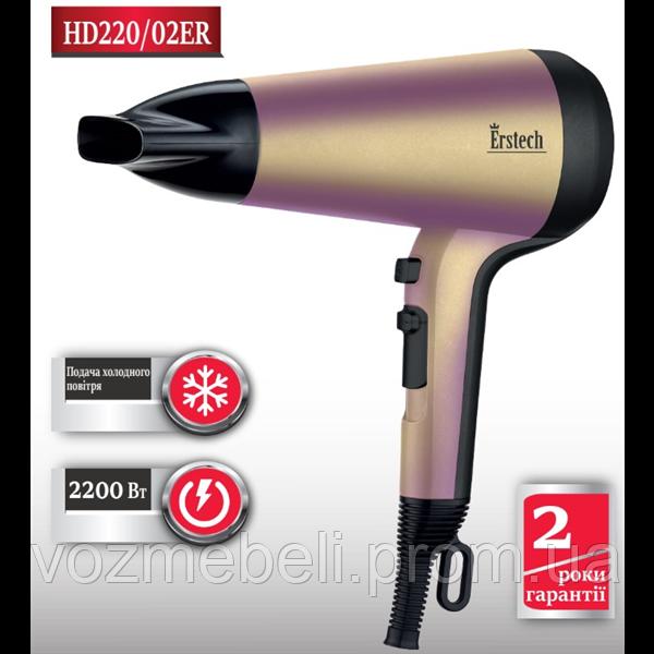 Фен (2200 Вт; 3 темп. реж., дифузор) ERSTECH HD220/02ER_gold