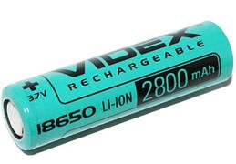 Аккумулятор Videx Li-Ion 18650(без защиты) 2800mAh