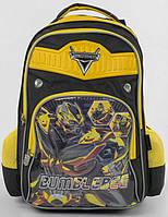 Школьный рюкзак Трансформер для мальчиков 4,5 класс. Детский ортопедический ранец, портфель для школы