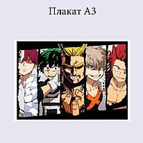 Плакат аніме Моя Геройська Академія (42 х 29 см)