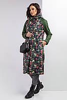 Куртка GRASS женская