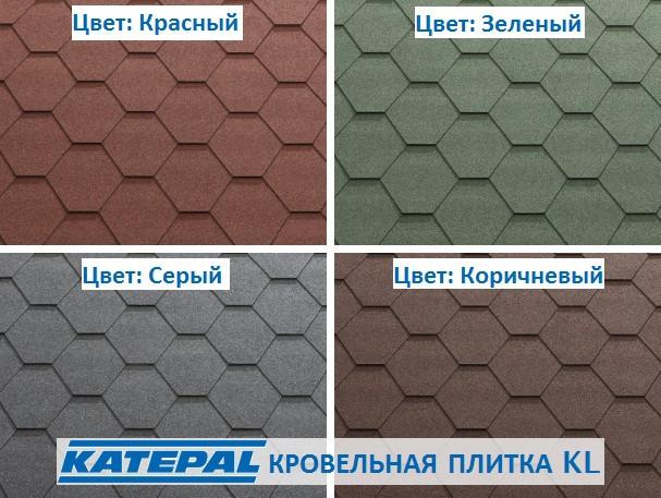 katepal_klassic_kl