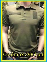 Военная футболка-поло с липучкой (Coolpass, Coolmax) - размер M (46)