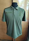 Военная футболка-поло с липучкой (Coolpass, Coolmax) - размер XL (50), фото 3