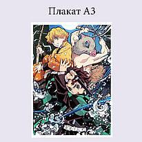 Плакат аніме Клинок Розсікає Демонів (42 х 29 см)