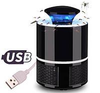 Ловушка для комаров MOSQUITO KILLER LAMP Лампа USB уничтожитель насекомых 5 ВТ Черный