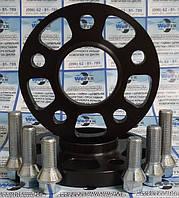 Проставки колесные AUDI Q7  5/130  dia 71.6  25mm