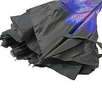 Зонт наоборот Up-Brella Роса на цветке механический ветрозащитный обратного сложения антизонт, фото 3