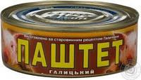 """Паштет """"Галицкий смак"""" 250 г. Ж/б микс"""