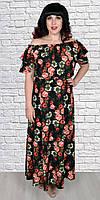 Очаровательное длинное платье в пол в цветочный принт с открытыми плечами