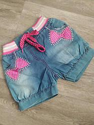 Джинсовые шорты для девочки  р.92, 104